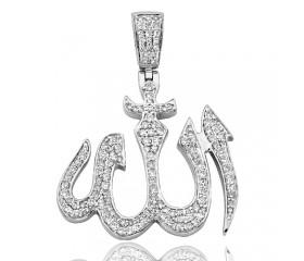 14K Diamond Allah Pendant (1.85ct)