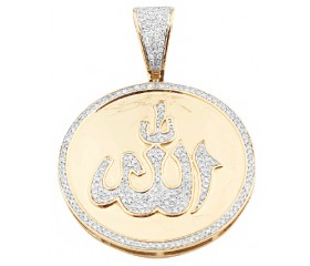 10K Diamond Allah Medallion Pendant (0.75ct)